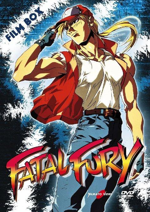 fatal fyry film box