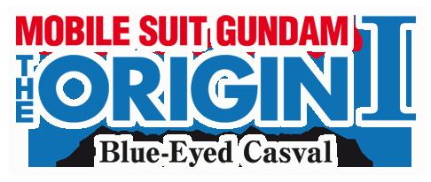 gundam origin I logo
