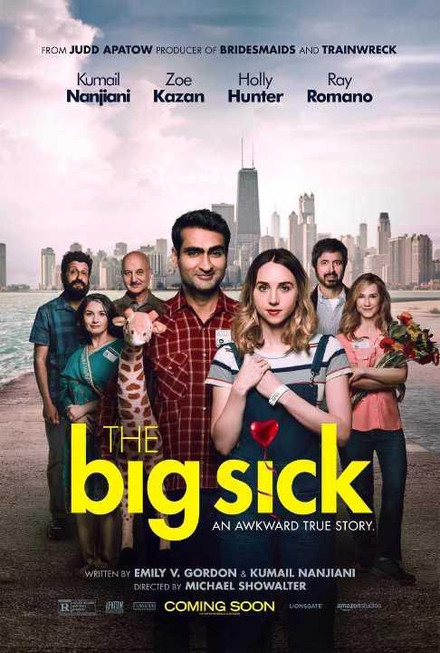 Έρωτας Μετ' Εμποδίων (The Big Sick) Poster