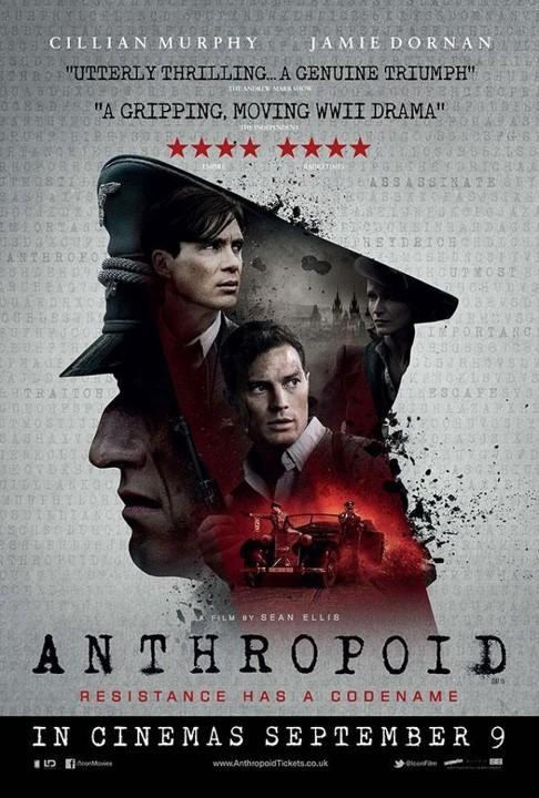 Επιχείρηση Ανθρωποειδές (Anthropoid) Poster