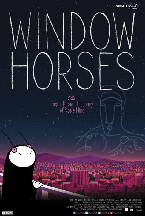 Άλογα στο παράθυρο Window Horses Poster