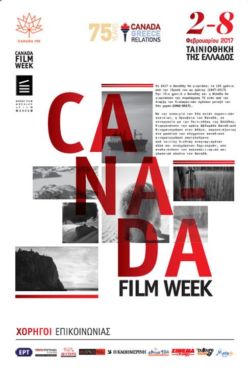 Εβδομάδα Καναδικού Κινηματογράφου Ταινιοθήκη Πόστερ