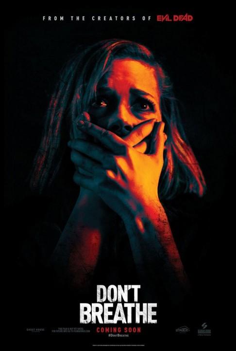 Μην Ανασαίνεις (Don't Breathe) Poster