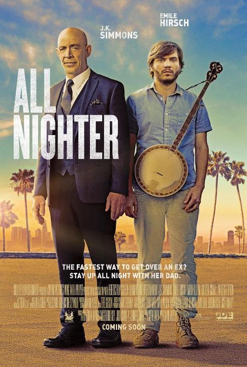 Φοβού τον Πεθερό (All Nighter) Poster