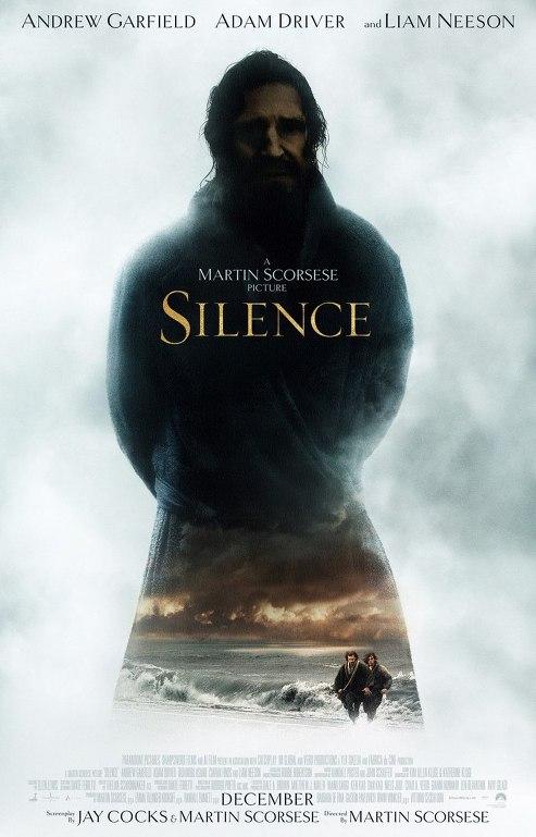 Σιωπή (Silence) Poster