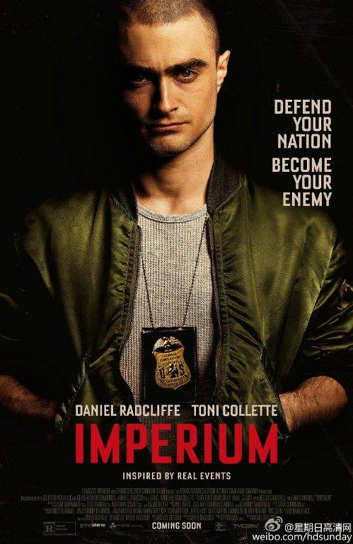 Αυτοκρατορία (Imperium) Poster