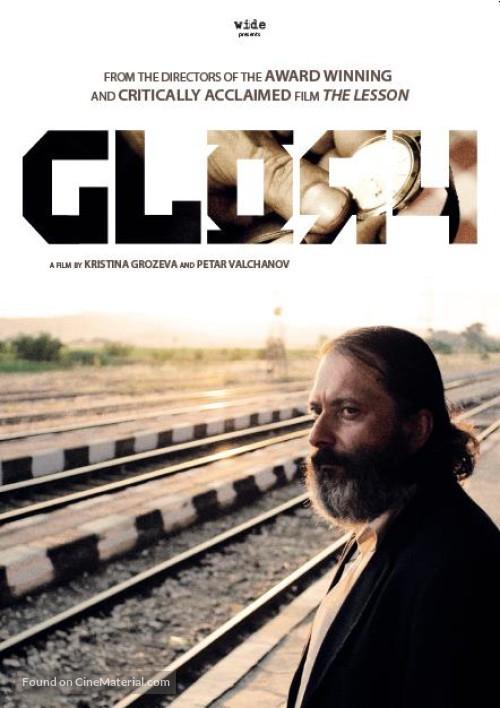 Glory (Slava) Poster