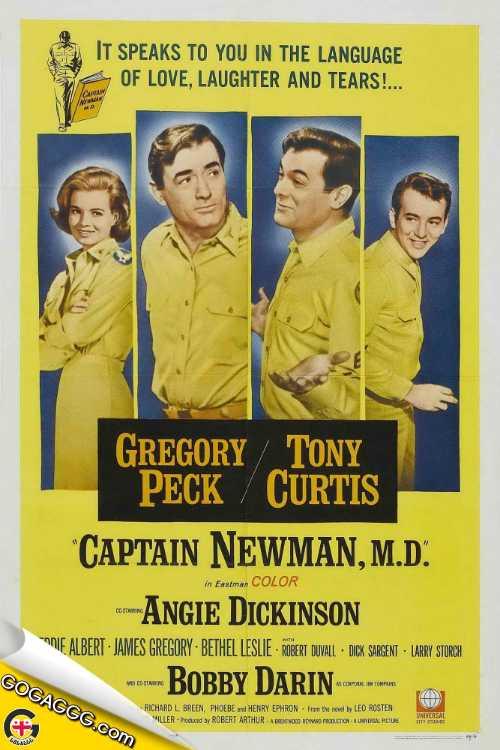 Captain Newman, M.D. | კაპიტანი ნიუმენი,მედიცინის დოქტორი