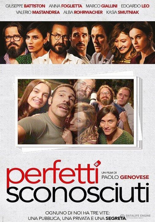 Perfetti sconosciuti (Perfect Strangers) Poster
