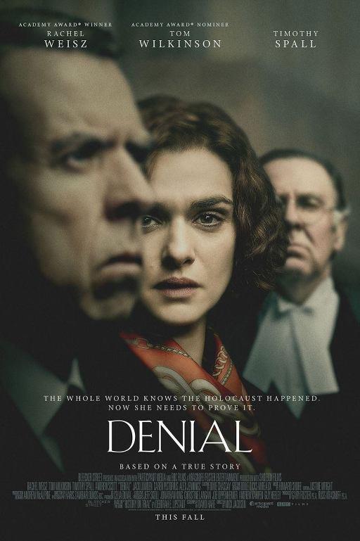 Άρνηση (Denial) Poster