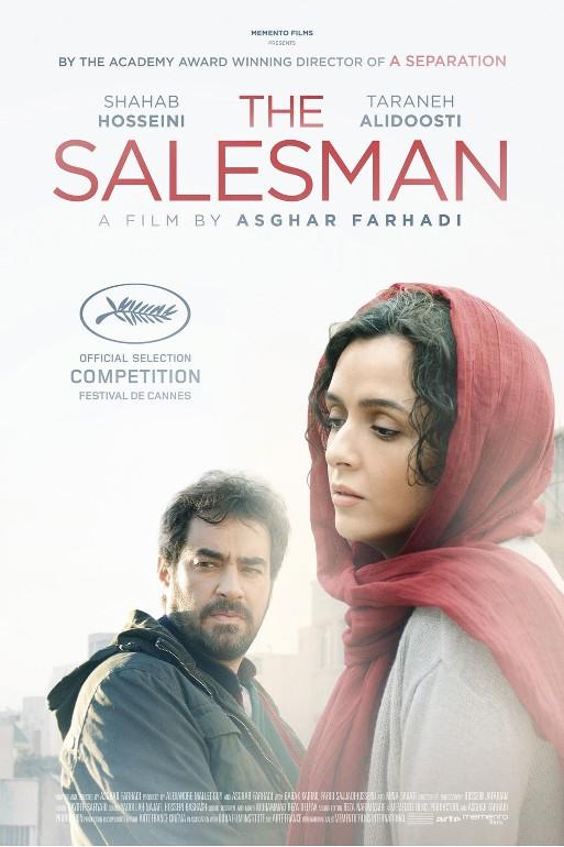 Ο εμποράκος (Forushande / The Salesman) Poster