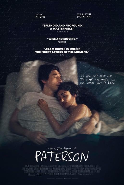 Πάτερσον (Paterson) Poster