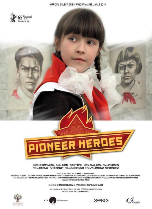 Ηρωικοί πιονέροι (Pionery-geroi) Poster