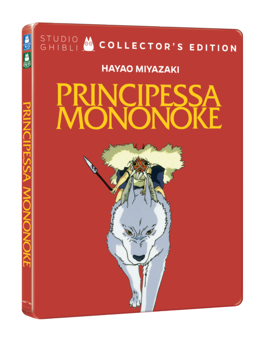 principessa mononoke steelbook
