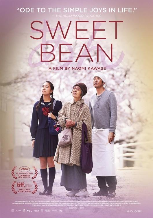 Γλυκό φασόλι (An / Sweet Bean) Poster
