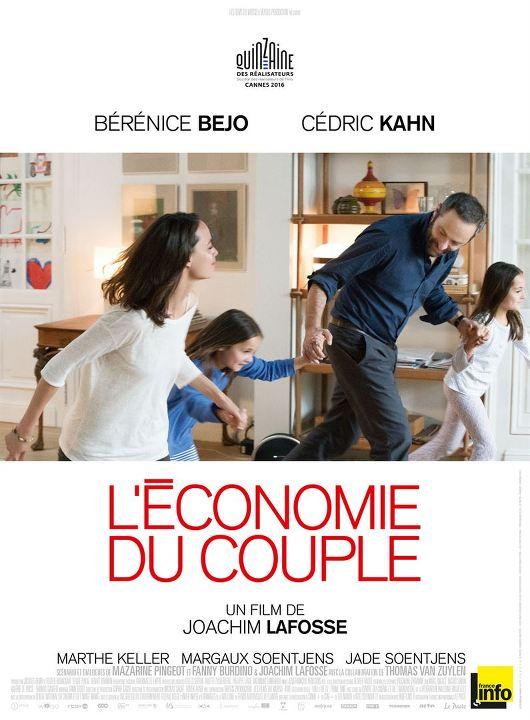 Όταν τελειώσει ο έρωτας (L'économie du couple / After Love) Poster