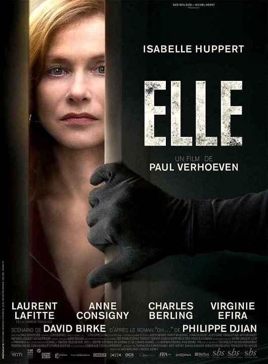 Εκείνη (Elle) Poster
