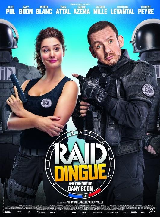 Μ.Α.Τ. Μονάδα Αποδόμησης Τάξης (Raid Dingue) Poster