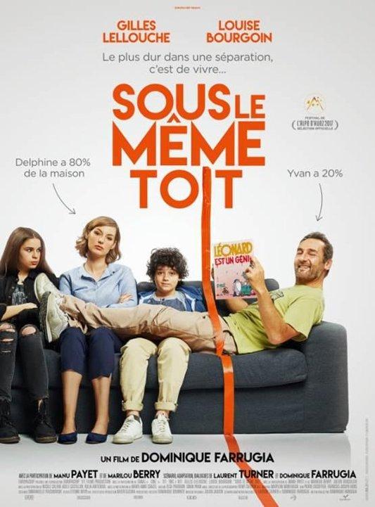 Και μαζί και χώρια (Sous le même toit) Poster