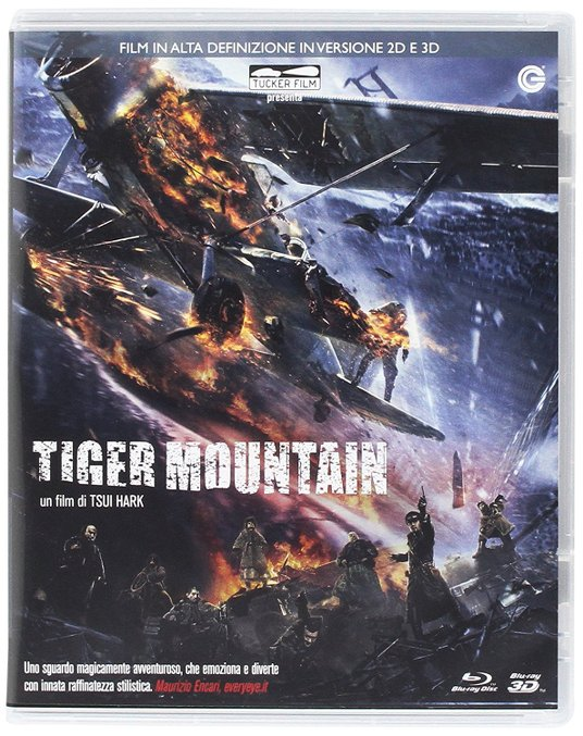 tiger mountain bluray 3d