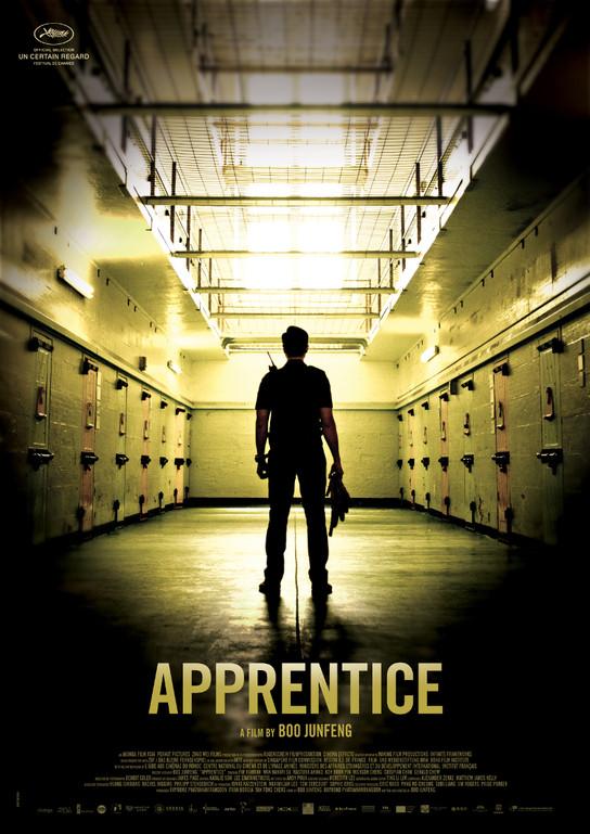 Ο μαθητευόμενος (Tu xing / Apprentice) Poster