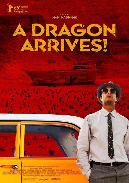 Ένας δράκος έρχεται! (Ejdeha Vared Mishavad! / A Dragon Arrives!) Poster