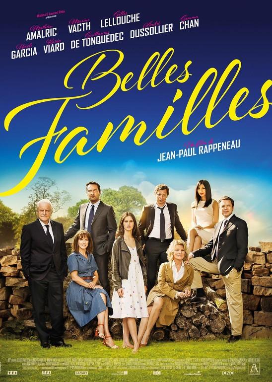 Η δικιά μας οικογένεια (Belles familles) Poster