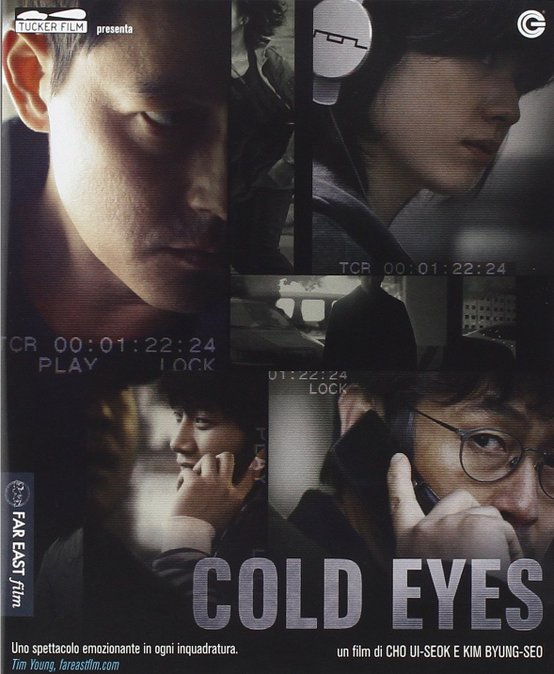 cold eyes blu-ray