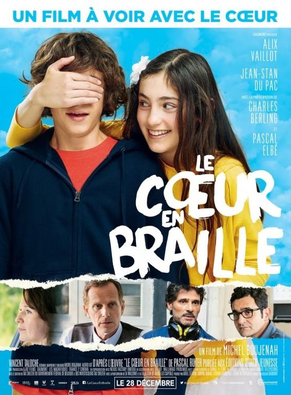 Ευαίσθητες Χορδές (Le coeur en braille) Poster