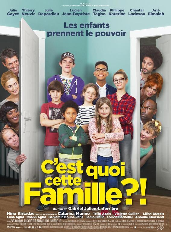 Οδηγός οικογενειακής επιβίωσης (C'est quoi cette famille?!) Poster
