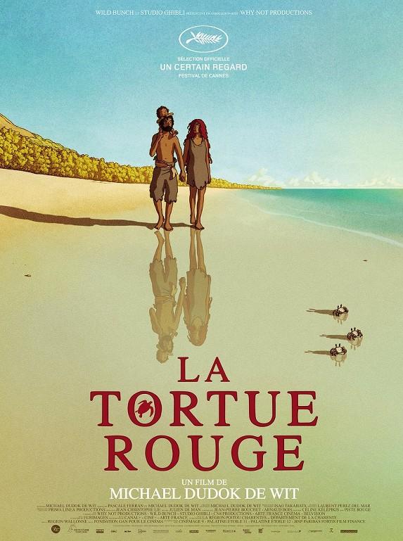Η κόκκινη χελώνα (La tortue rouge) Poster