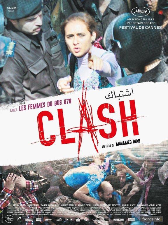 Η κλούβα (Eshtebak / Clash) Poster