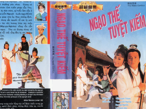 Ngạo Thế Tuyệt Kiếm - The Noble Conflict 1993 USLT