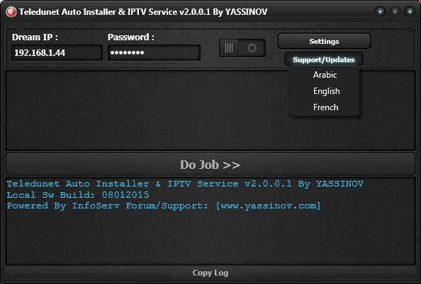 Ipguys Server Url