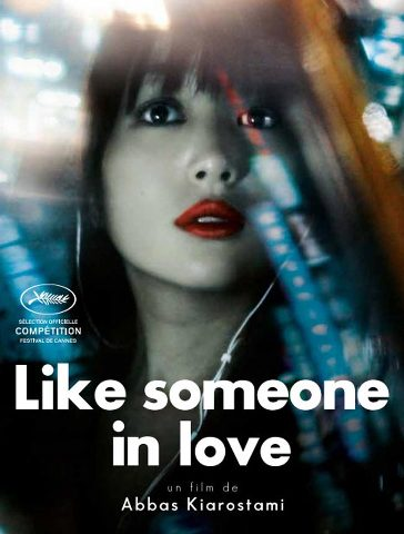 Like Someone In Love 2012 Free Download Rare Movies Cinema
