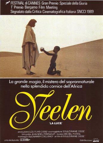 Yeelen (1987) Free Download | Rare Movies | Cinema of the World