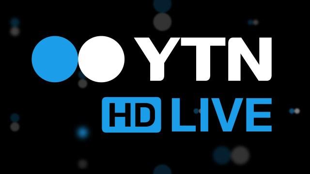 YTN en Vivo – Ver canal Online, por Internet y Gratis