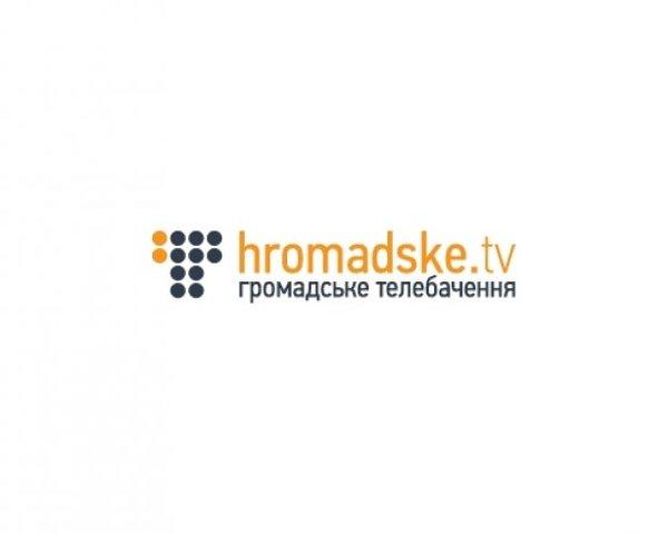Hromadske TV en Vivo – Ver canal Online, por Internet y Gratis