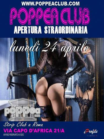 film porno completamente gratis night club roma
