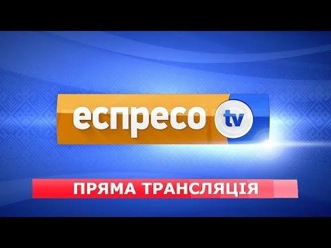 Espreso TV en Vivo – Ver canal Online, por Internet y Gratis