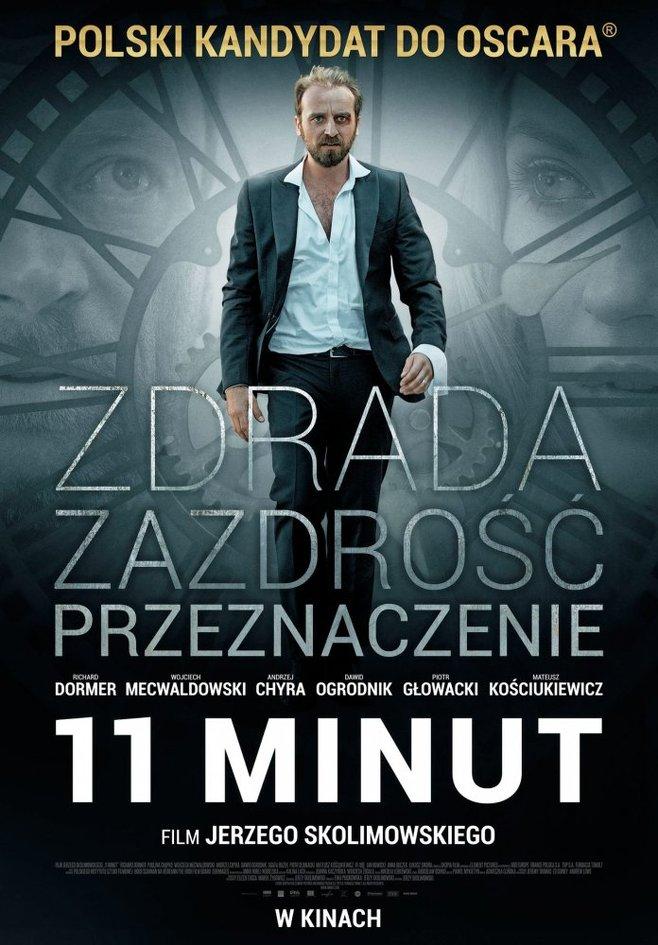 11 λεπτά (11 minut) Poster