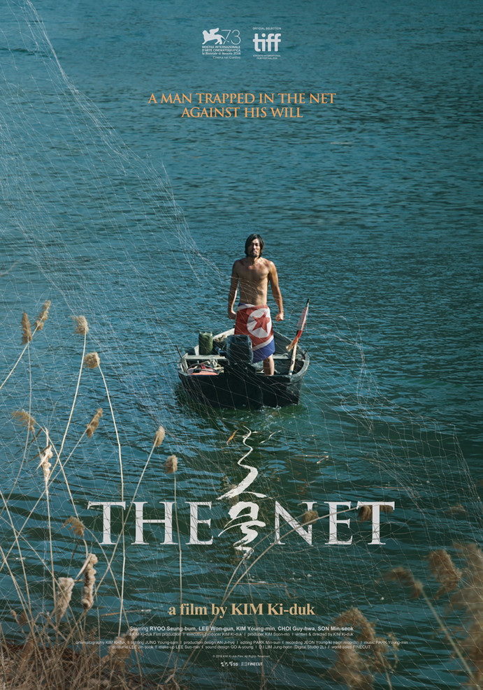 Το δίχτυ (Geumul / The Net) Poster