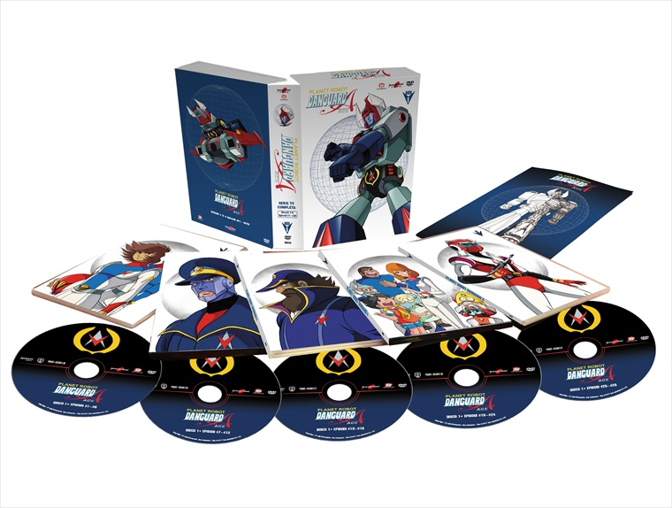 planet robo danguard ace foto box 1