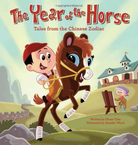 Oliver Chin Year of the Horse book | Cool Mom Picks