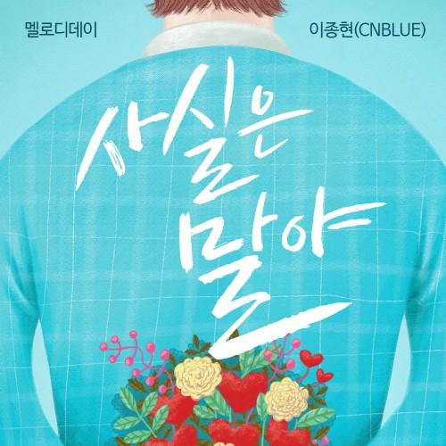 K-pop cn blue-love light (eng sub) youtube.