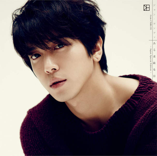 Download [Single] Jung Yong Hwa (from CNBLUE) – One Fine Day ~JAPAN
