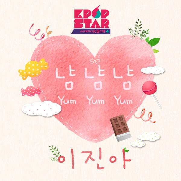 Download [Single] Lee Jin Ah – Kpop Star 4 'Yum Yum Yum' (MP3)