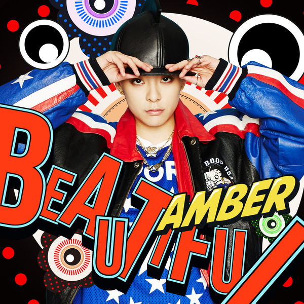Download AMBER - Just Wanna (Feat. Eric Nam) Mp3