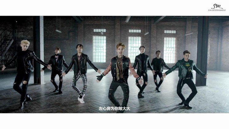 download mv exo call me baby mp4