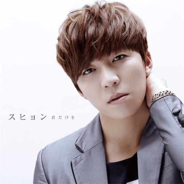 [Single] Soo Hyun (U-KISS) – Kimi Dake wo (2015.08.19/MP3/RAR)